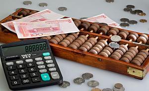 警惕县级政府债务猛增,今年地方债发行规模或达6万亿