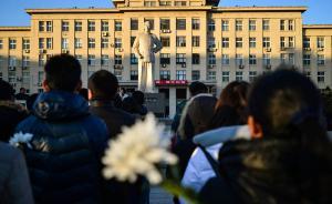 2016年1月7日,天津,南开大学举办多项纪念活动,缅怀周恩来总理。今年1月8日是周恩来总理逝世40周年纪念日。  视觉中国 图