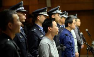 长安剑谈快播案庭审:法、检再表现不佳,也不意味着王欣无罪