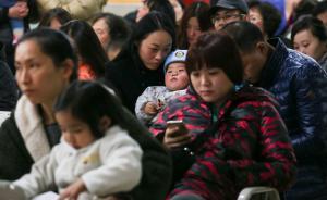破解看病难:复旦儿科医联体覆盖上海九区,患儿在家门口就诊