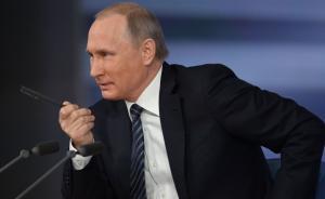 美国首次被俄罗斯列为国家安全威胁,普京称制裁对俄损害严重