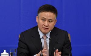 央行副行长潘功胜兼任国家外汇管理局局长,易纲不再兼任