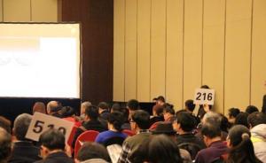 文化圈涉骗行为连发,上海一公司被指骗百余私人收藏者后跑路