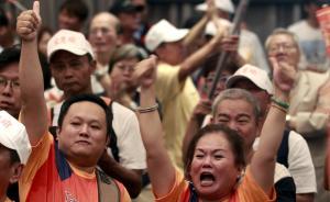台湾地区正、副领导人选举选民人数逾1878万,新北最多