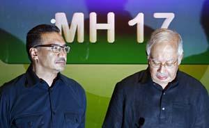 快新闻|马来西亚国防部长否认MH17因闯飞行禁区遭击落