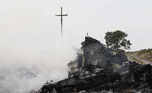 连线|是否乌克兰的亲俄武装击落MH17?俄乌学者观点不一