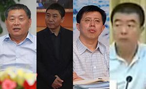 最高检:冀文林余刚谈红杨刚4人涉嫌受贿被立案侦查
