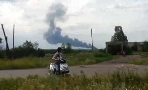 俄国防部称已计算出可击落MH17的导弹部署范围