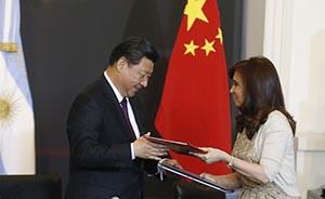 中国阿根廷签署巨额能源和铁路协议,习近平获赠10号球衣
