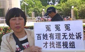 河南焦作上访者捅死警察,曾称被限制自由