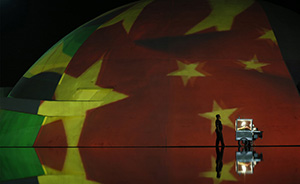 中国首任驻WTO大使孙振宇:金砖需要设立永久秘书处
