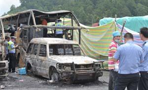 货车大巴相撞5车烧毁:湖南重大车祸已致38人遇难