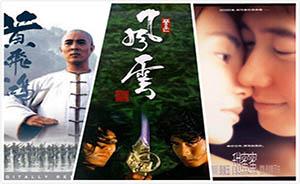 """""""他是香港电影界沉默的巨人"""""""