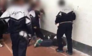 湖南醴陵8名初三学生围殴一男生,校方称学生反省后已上课