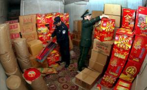 男子从外地搜罗烟花爆竹,通过网络在上海销售被刑拘
