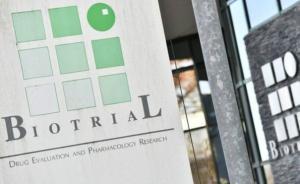 法国最严重药试验事故:脑死亡患者去世,4人有神经疾病症状