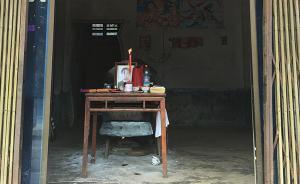 湖南3天6命凶杀案:嫌犯曾向父母要钱,扬言不打款就去抢劫