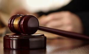 疑罪从无,河北一男子5年5次受审终被判无罪