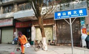 江西通报驾车冲撞人群致3死19伤:嫌犯曾因妨碍公务被判刑