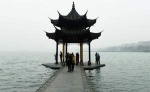 冻人:浙江部分地区气温或跌破历史极值,西湖部分湖面将结冰