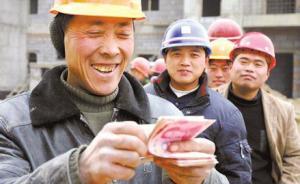 工资与工程款同步发放,浙江省交通厅称交通建设业十年无欠薪