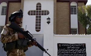 世界头条|ISIS给基督徒出选择题:皈依、交税、离开或受死