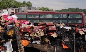 湖南特大车祸道路恢复通车,4名重伤员尚未脱离危险