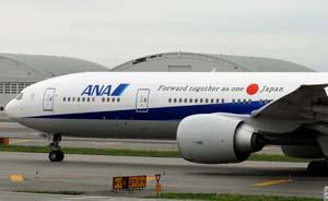 失联失事的波音777竟是日本政府的下一代专机?