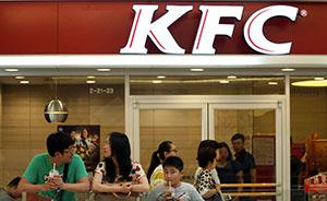 美国总部称将速查上海福喜,肯德基称上海餐厅未用问题原料