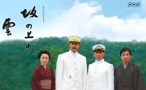 甲午祭︱日本人眼中的甲午战争:刻意淡化的胜利