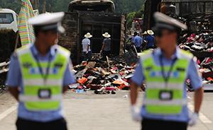 沪昆高速湖南段致43死事故:20人被控制10人被刑拘