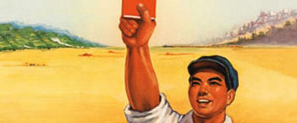 """徐远专栏:""""农村土地产权太弱""""的法律根源"""