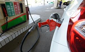 国内油价迎年内最大跌幅:汽柴油分别降2.7%和3%