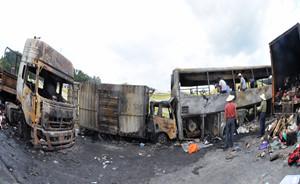 湖南特大车祸目击者:事发前同地段曾发生交通事故