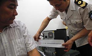 韩正对上海福喜使用劣质原料事件作批示:必须彻查严处