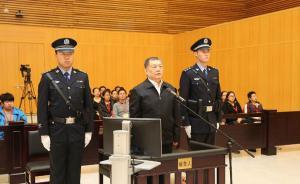 全国政协经济委原副主任杨刚受贿上千万,一审获刑12年