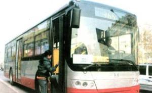 上海市民软件打车来了一辆公交车,司机:空驶不如顺路拉个活