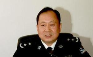 新疆自治区公安厅副厅长谢晖被逮捕,涉嫌滥用职权罪和受贿罪