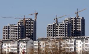住建部:直辖市、省会城市年底前基本建成住房公积金服务平台