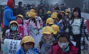 北京市教委:拟将空气净化装置纳入学校建设标准,但还需论证