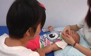 掩盖女童死因谎报麻疹疫情,河南沈丘卫生系统9人被处理