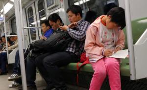 民进上海市委:七成受访小学生一学期看书不到20本