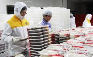 北京铁路:春运高铁15元盒饭不断供,45元梅菜扣肉饭紧俏