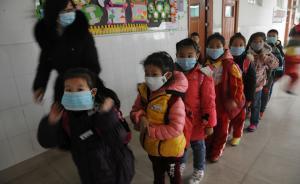 """上海政协委员建议设立""""学校雾霾基金"""",安装空气净化器"""