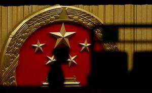 中国法官等级将与行政职级脱钩,建立单独序列管理和工资制度