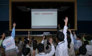 空气净化器入校园是系统工程,上海市教委称已启动相关研究