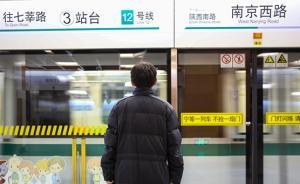 不叫玉佛寺站而用江宁路命名,上海地铁站以路名为主引关注
