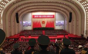 上海两会 政协委员:不少人拼车来开会,拼车法律问题仍未解