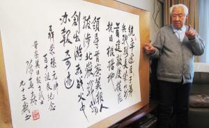 """99岁原晋察冀日报记者陈春森逝世,在敌后""""游击办报""""十年"""