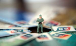 银联打击非法套现事件升级:内地与澳门达成反洗钱合作意向